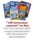 300_120.jpg